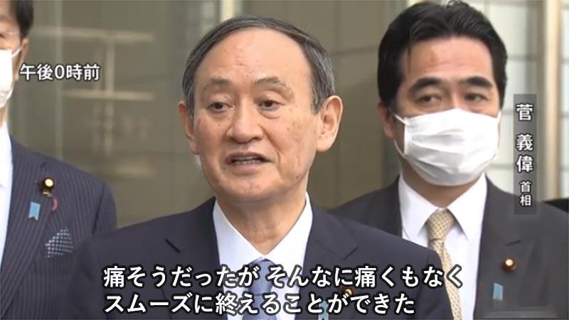 菅首相がコロナワクチン接種「そんなに痛くない」