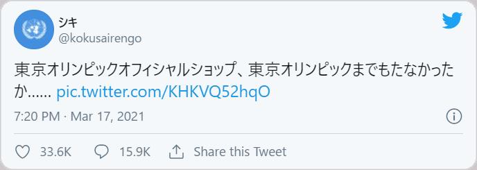 シキさんはTwitterを使っています