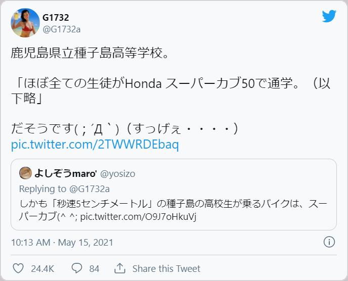 G1732さんはTwitterを使っています