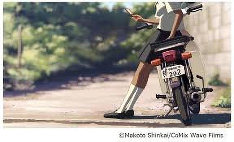 「秒速5センチメートル」の種子島の高校生が乗るバイクは、スーパーカブ