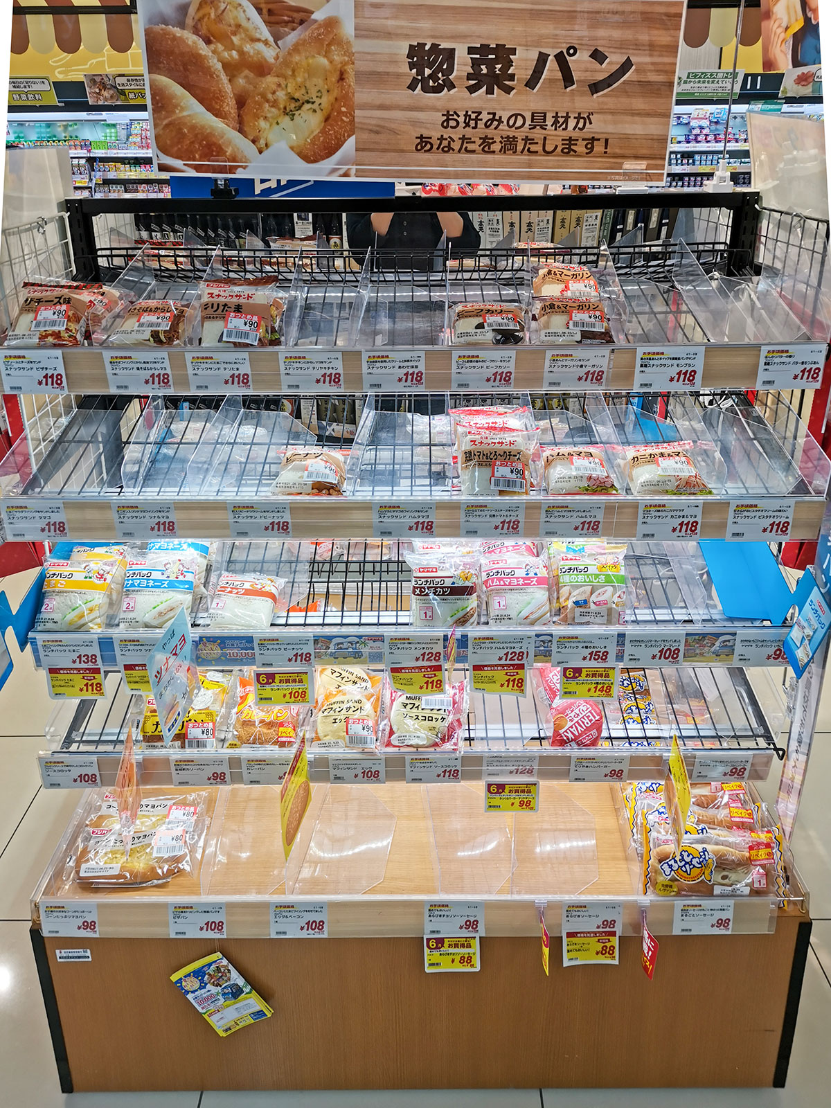 携帯サンドイッチ商品の売り場