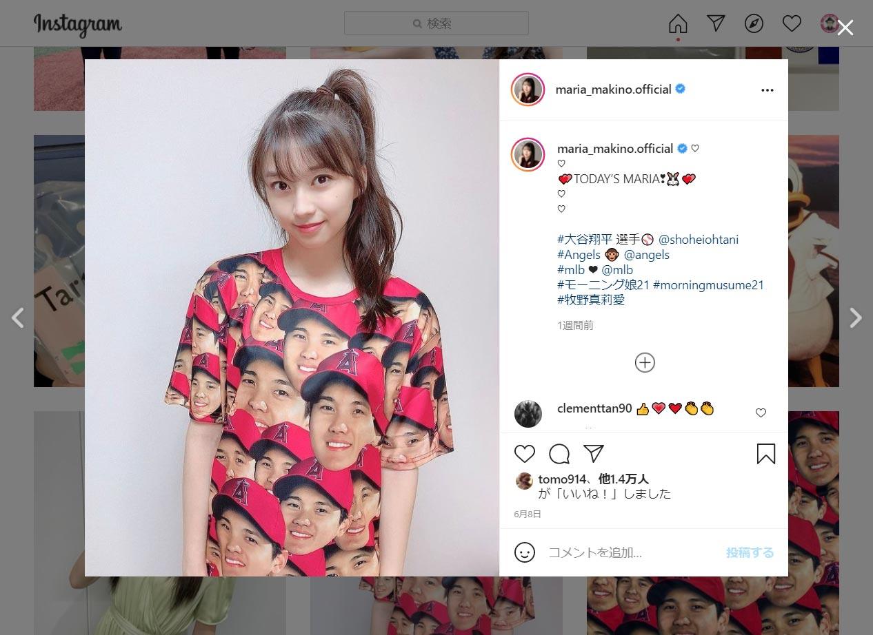 大谷翔平まみれTシャツ