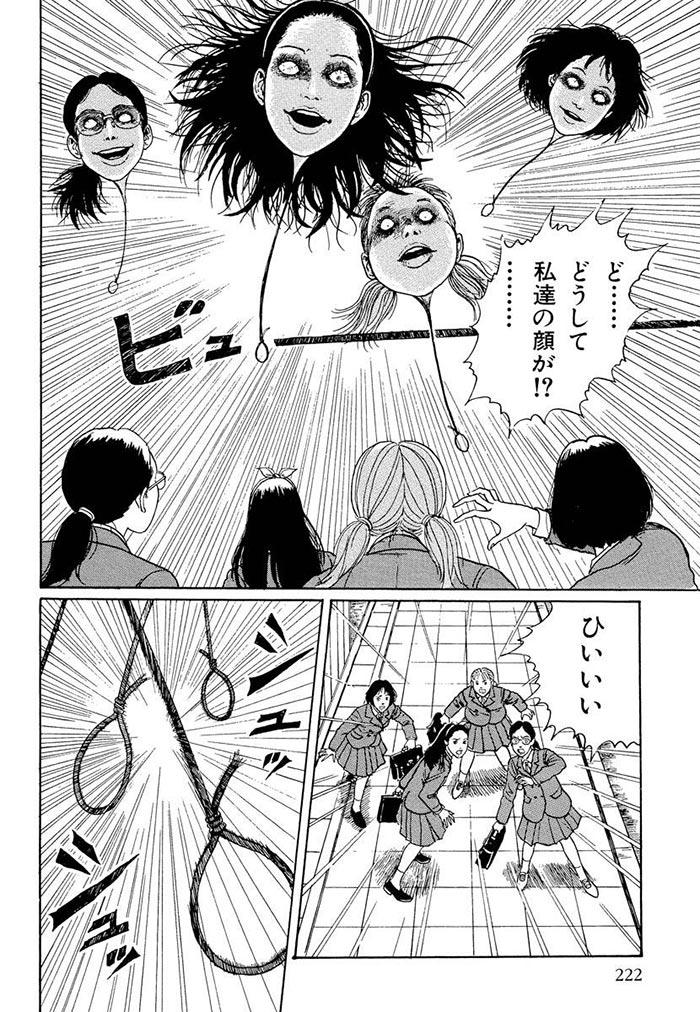 伊藤潤二『首吊り気球』
