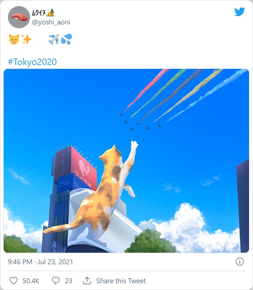 オリンピック+ブルーインパルス+猫