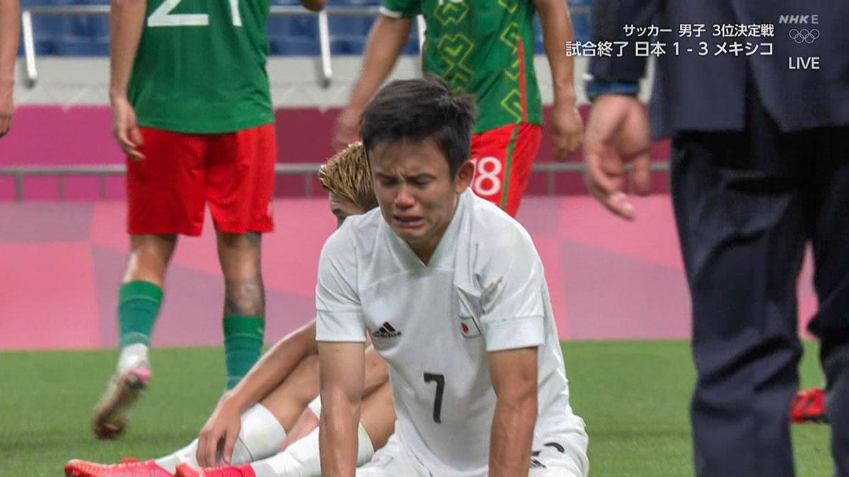 号泣する久保建英選手