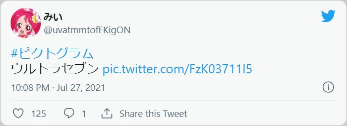 みいさんはTwitterを使っています