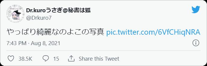 Dr.kuroうさぎ@秘書は狐さんはTwitterを使っています