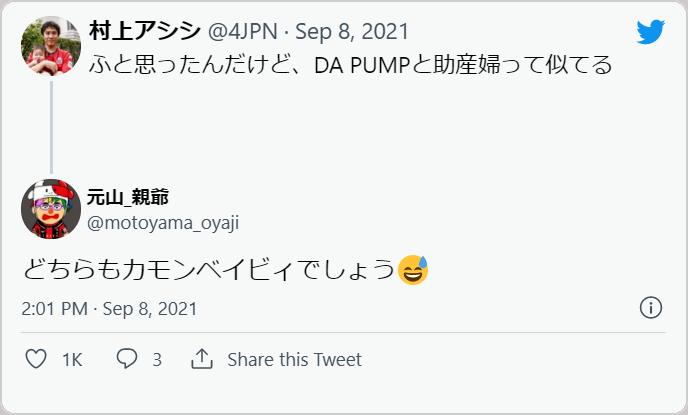 村上アシシさん・元山_親爺さんはTwitterを使っています