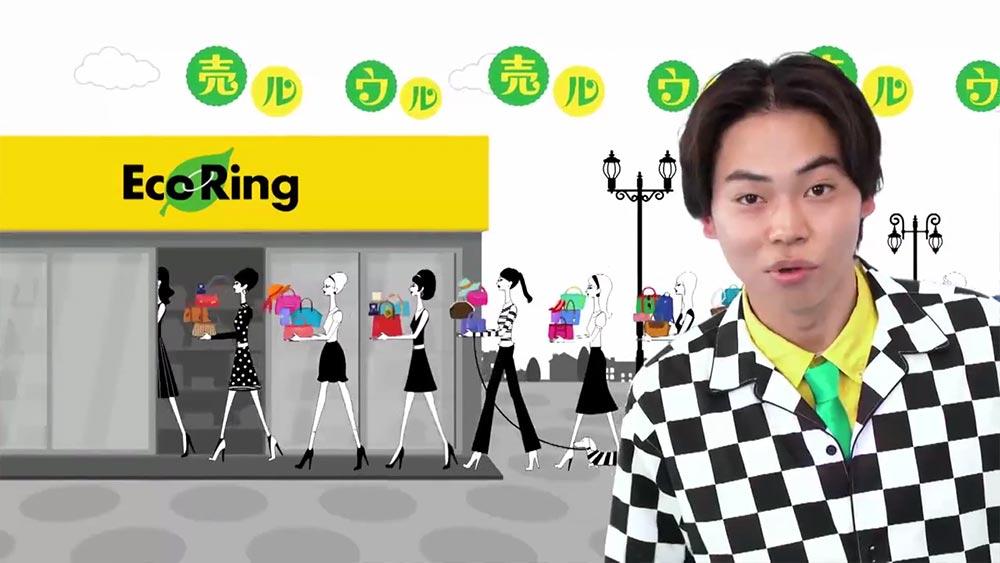 菅生新樹(すごうあらき)出演のエコリングCM