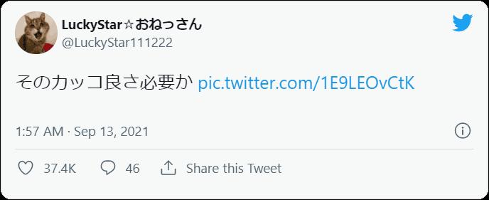 LuckyStar☆おねっさんさんはTwitterを使っています
