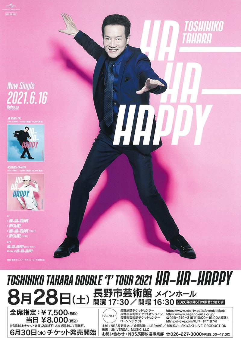 TOSHIHIKO TAHARA DOUBLE 'T' TOUR 2021 HA-HA-HAPPY
