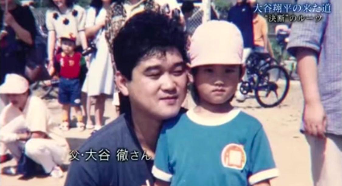 大谷翔平さんの家族