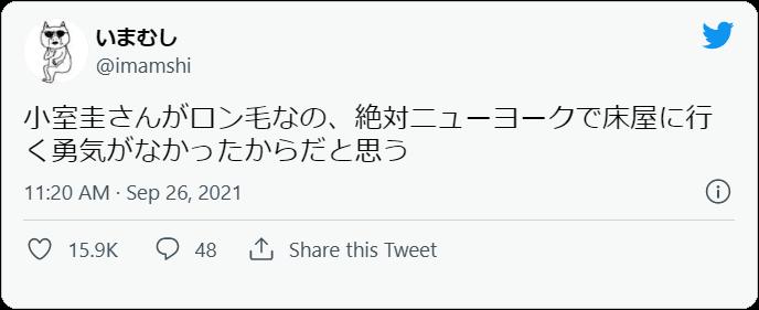 いまむしさんはTwitterを使っています