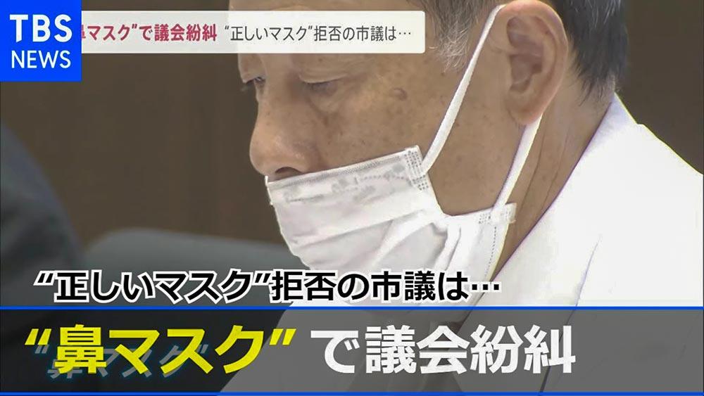 鼻マスクと呼ばれるもの