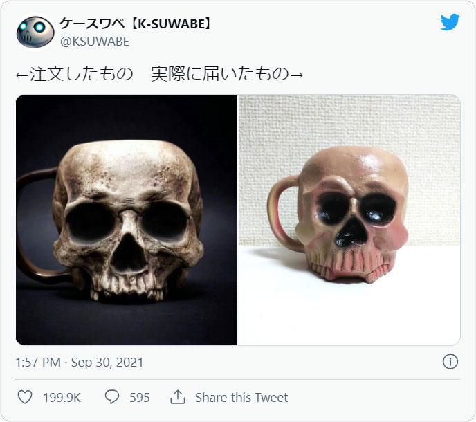 ケースワベ【K-SUWABE】さんはTwitterを使っています