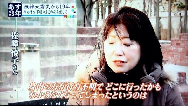 東日本大震災から3年
