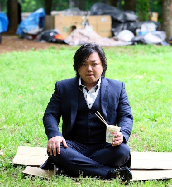 与沢翼会長のホームレス写真なんて演出に決まってます