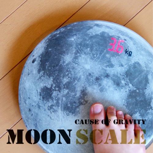 月の形をした体重計MOON SCALE発売