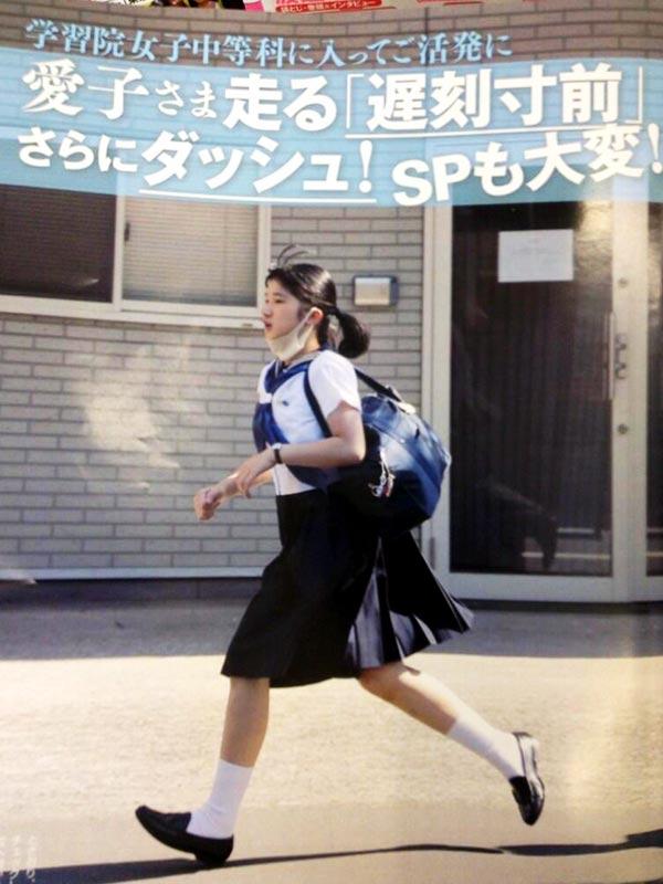 愛子さま走ればSPも走る!