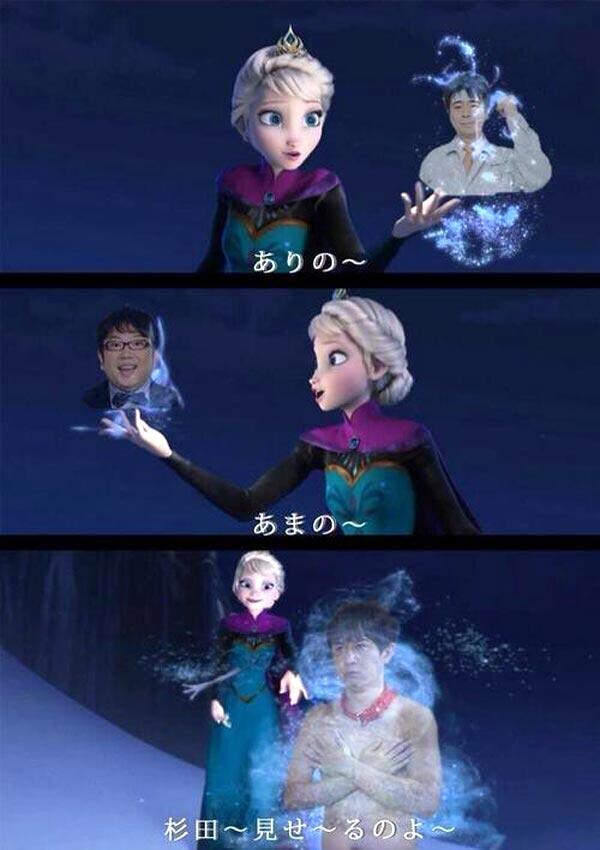 アナと雪の女王 エルサの新魔法