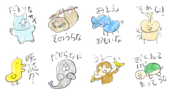 小島瑠璃子賞「はなのあなふくらんじゃう」