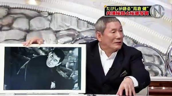 ビートたけしが語った高倉健のエピソードと秘蔵写真