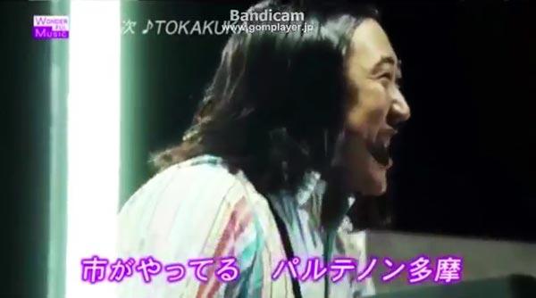ロバート秋山「TOKAKUKA」from オモクリ監督094850