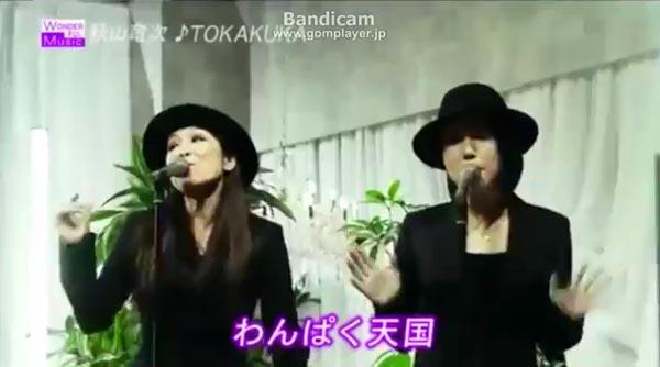 ロバート秋山「TOKAKUKA」from オモクリ監督094852