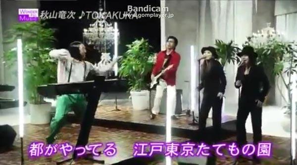 ロバート秋山「TOKAKUKA」from オモクリ監督094853