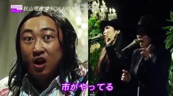 ロバート秋山「TOKAKUKA」from オモクリ監督094859