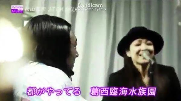 ロバート秋山「TOKAKUKA」from オモクリ監督094905