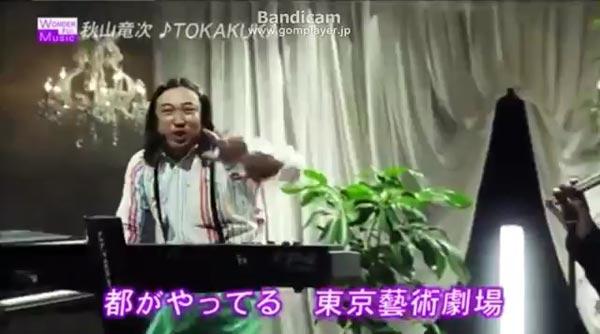 ロバート秋山「TOKAKUKA」from オモクリ監督094907