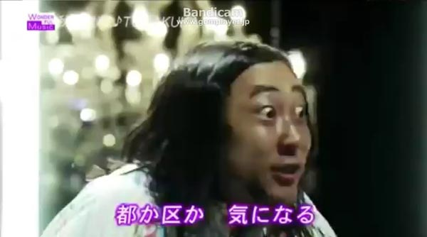ロバート秋山「TOKAKUKA」from オモクリ監督094910