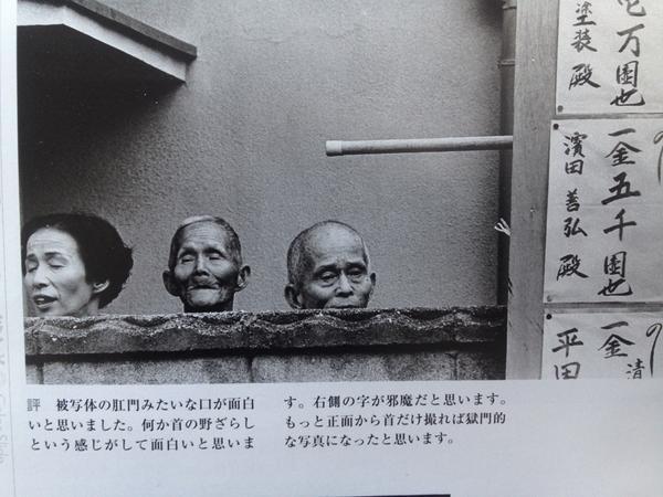 写真家・金村修のコメント