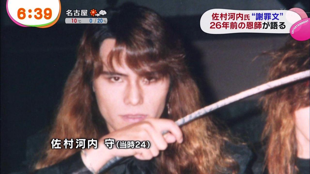 佐村河内守氏(24)