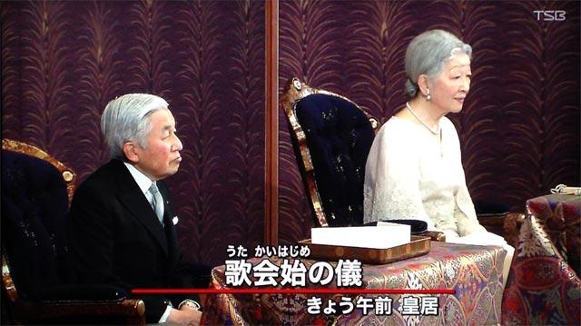 歌会始の儀 長野からは飯田市の主婦が入選|【がらくたチップス】 >> トラックバック