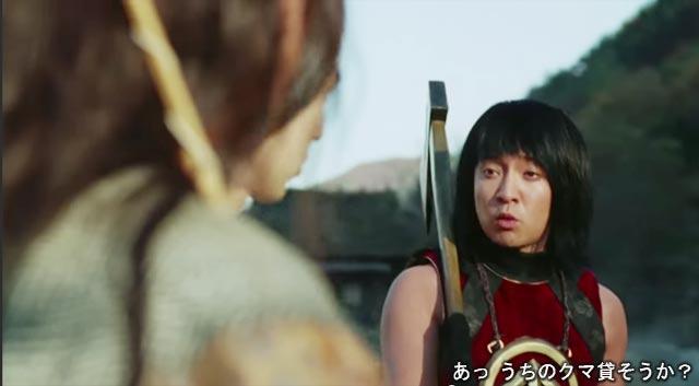 au「あたらしい英雄・桃太郎」篇