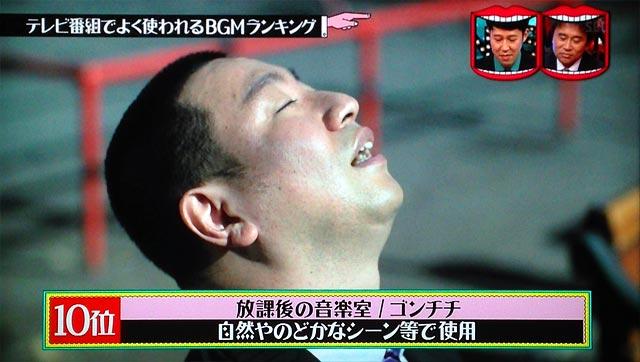テレビ番組でよく使われるBGMベスト15
