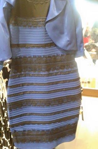 白金派の人が青黒で見えるようにする方法