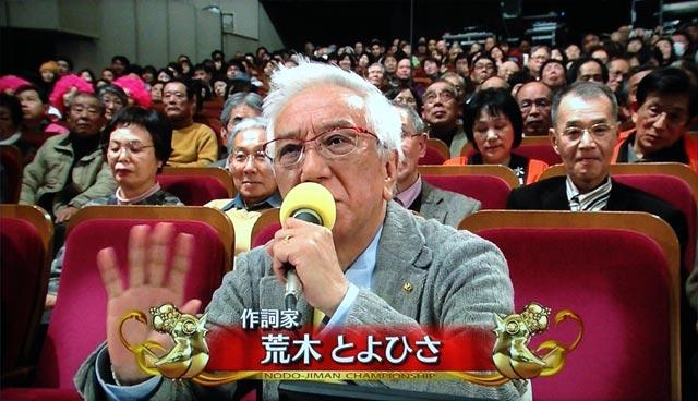 NHKのど自慢チャンピオン大会