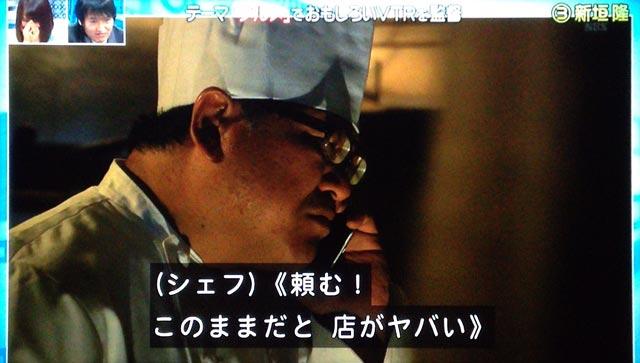 ゴーストライター・新垣隆氏監督作品[オモクリ監督]