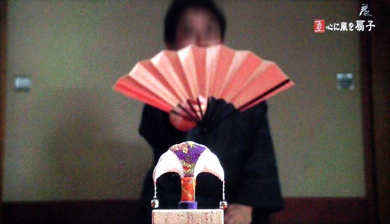 美の壺「心に風を 扇子」銀扇さん投げる