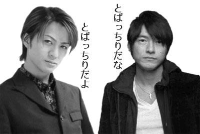 桜井和寿TERU