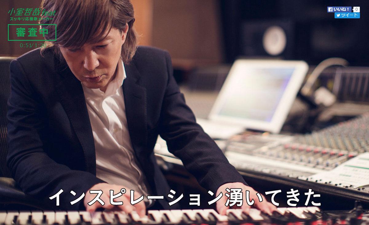 小室哲哉氏が館長と応援歌をプロデュース