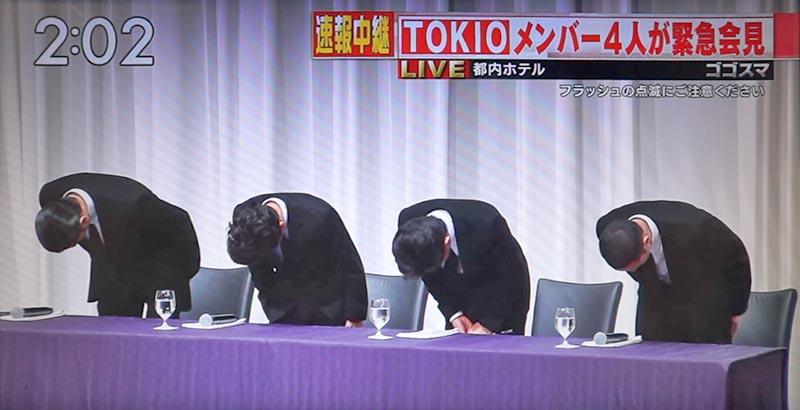 TOKIO4人謝罪会見 松岡昌宏の涙の断罪