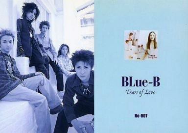 BLue-B