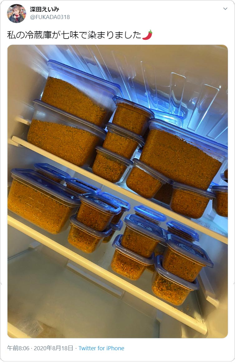 私の冷蔵庫が七味で染まりました