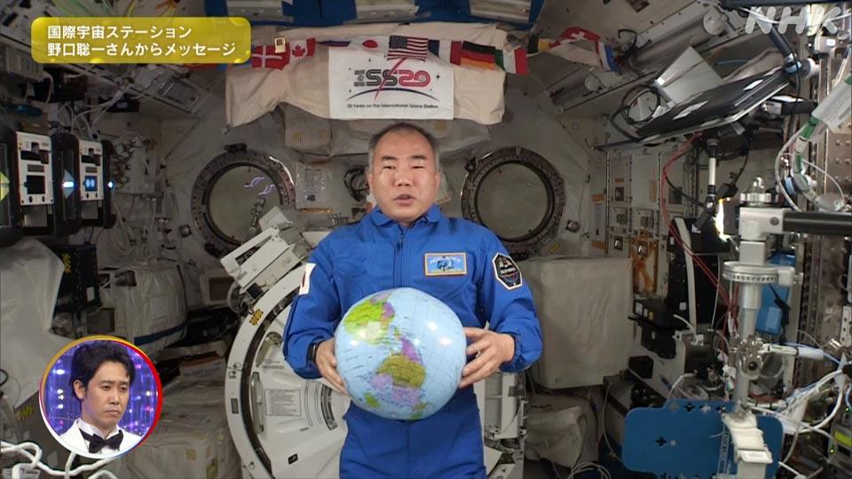 宇宙飛行士・野口聡一さん