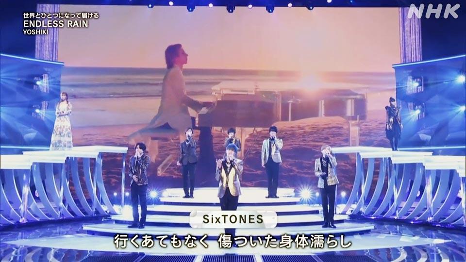 『ENDLESS RAIN』SixTONES