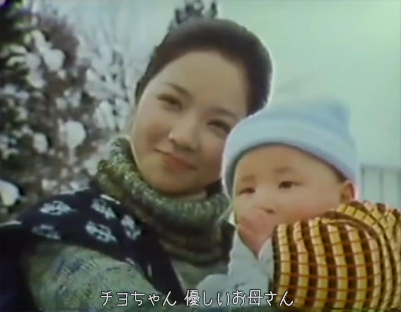 チヨちゃん 優しいお母さん